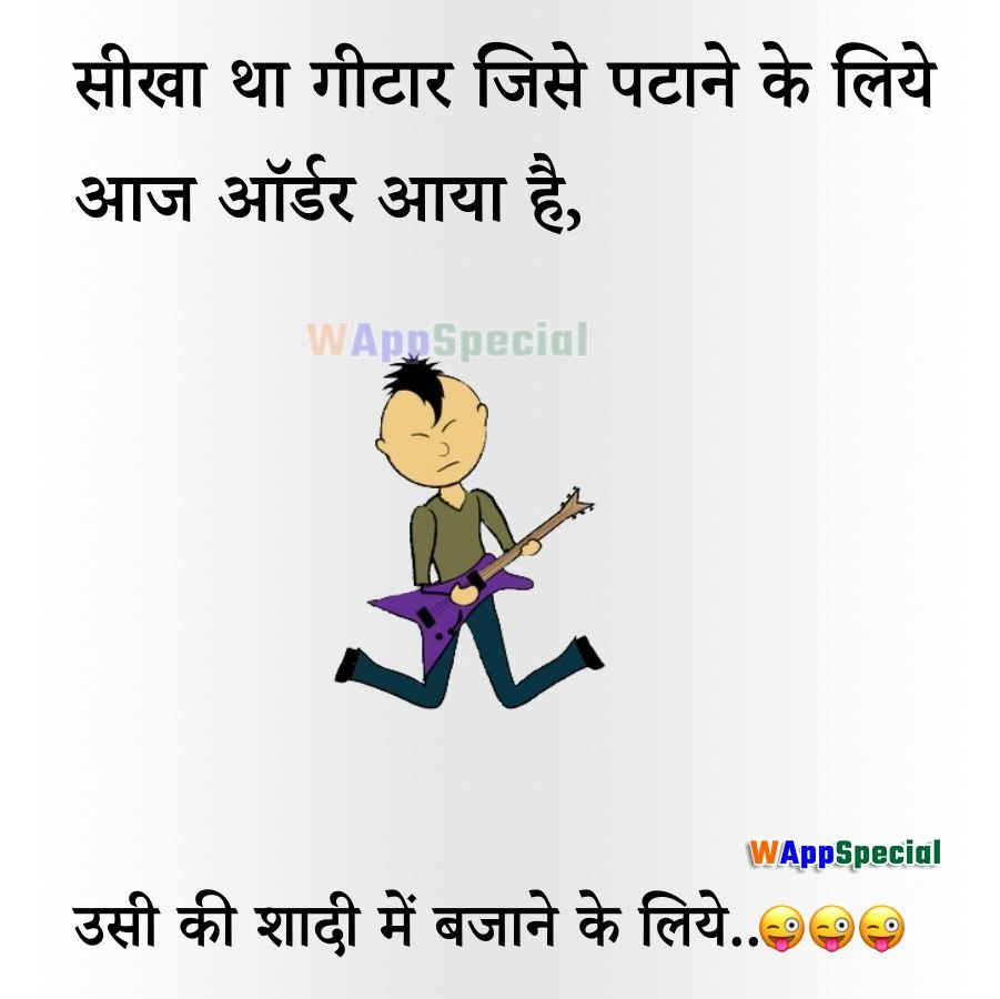 best funniest status in hindi