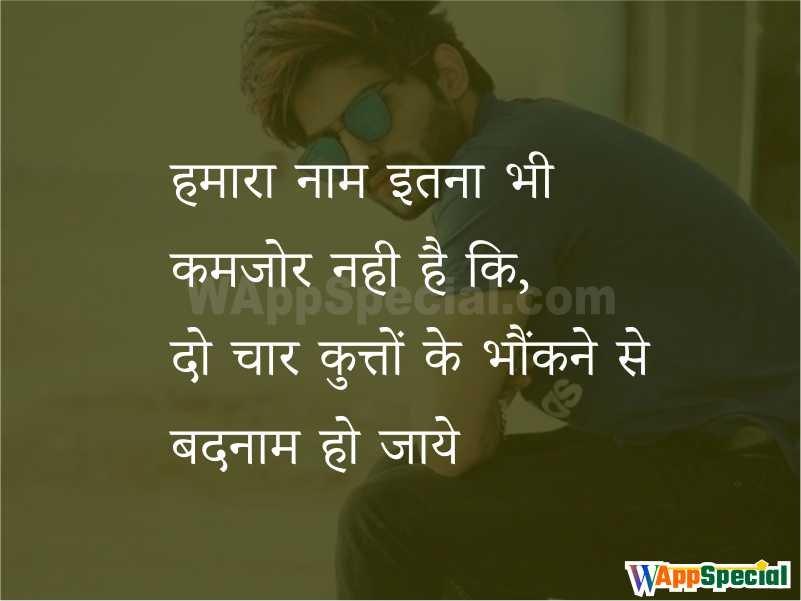 Hindi me Status