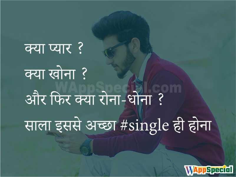 Whatsapp Status In Hindi With Images Fb Status