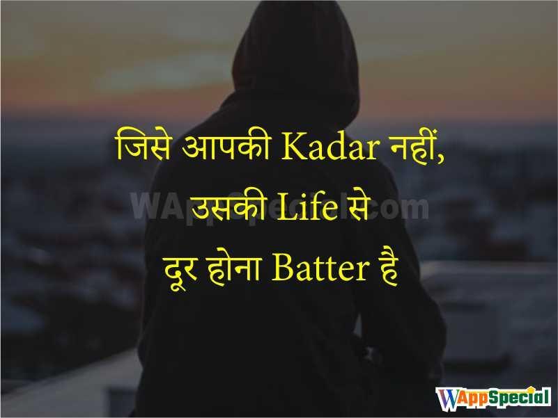 Status in Hindi Life