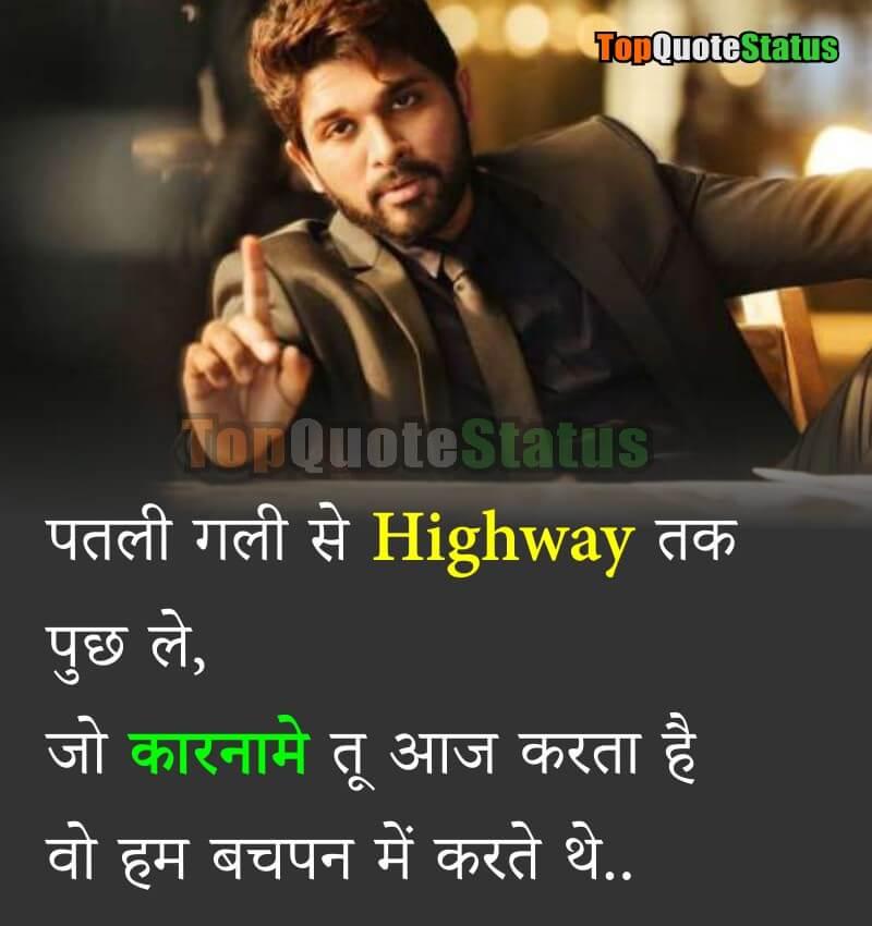 Attitude Status for boy