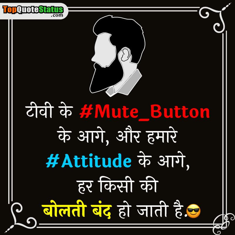 Attitude Status in Hindi 2 Line For Boys