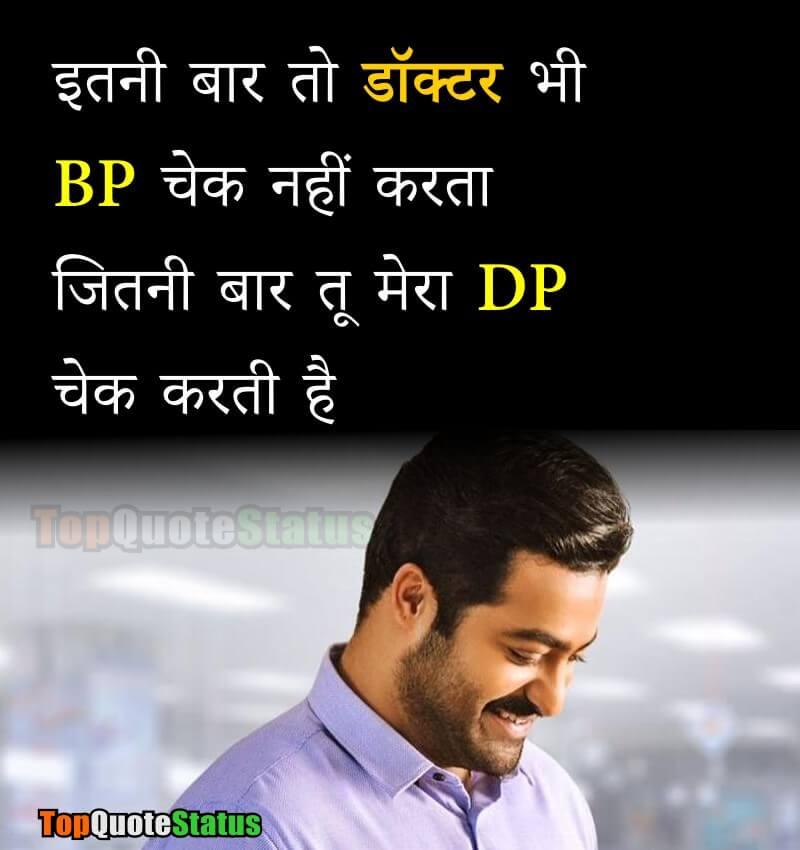 Cool Attitude Status Hindi