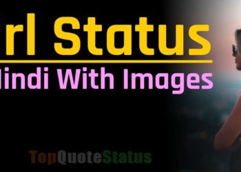 Girl Status in Hindi With Images