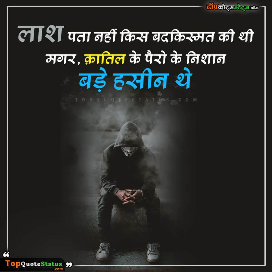 Heart Broken Status in Hindi for Girlfriend