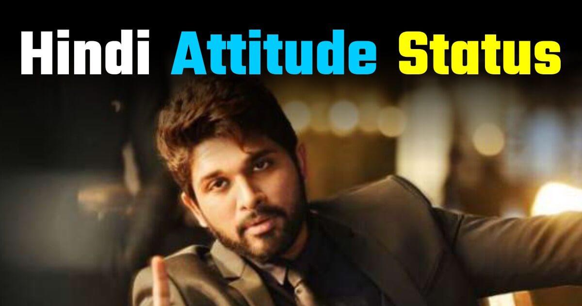 100 ᐅ High Attitude Status In Hindi Hindi Attitude Status