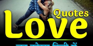 Love Quotes Sad Romantic Status Images etc