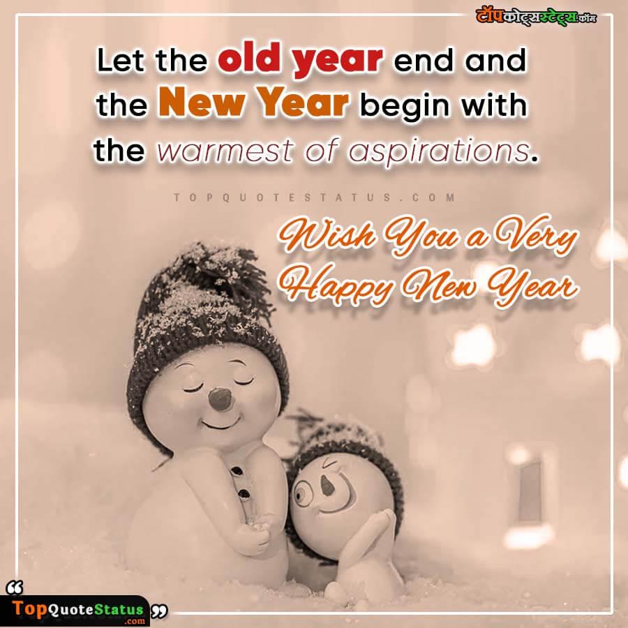 New Year Quotes Hindi me