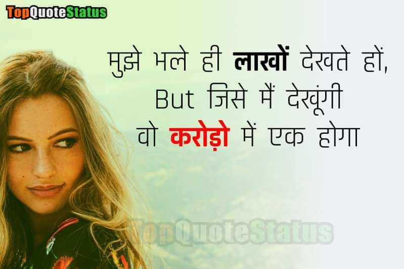girls status for WhatsApp